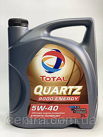 Моторное масло TOTAL QUARTZ 9000 5W-40 5L