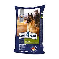 Корм Клуб 4 лапи Скаут CLUB 4 PAWS Premium Scout для службових собак середніх і великих порід14 кг