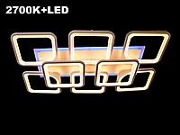 Люстра светодиодная MX2281/6+2 white/black 210w диммируемая с led подсветкой