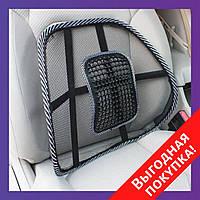 Упор поясничный на стул Seat Back - сетка / Поддержка поясницы / Для поддержки спины в автомобиль