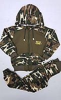 Спортивный костюм для мальчика камуфляж, 128см