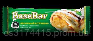 Протеиновый батончик BaseBar  Яблочный Штрудель  (60 грамм)
