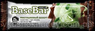 Протеиновый батончик в глазури BaseBar Desert Line Фисташковый Десерт (50 грамм)