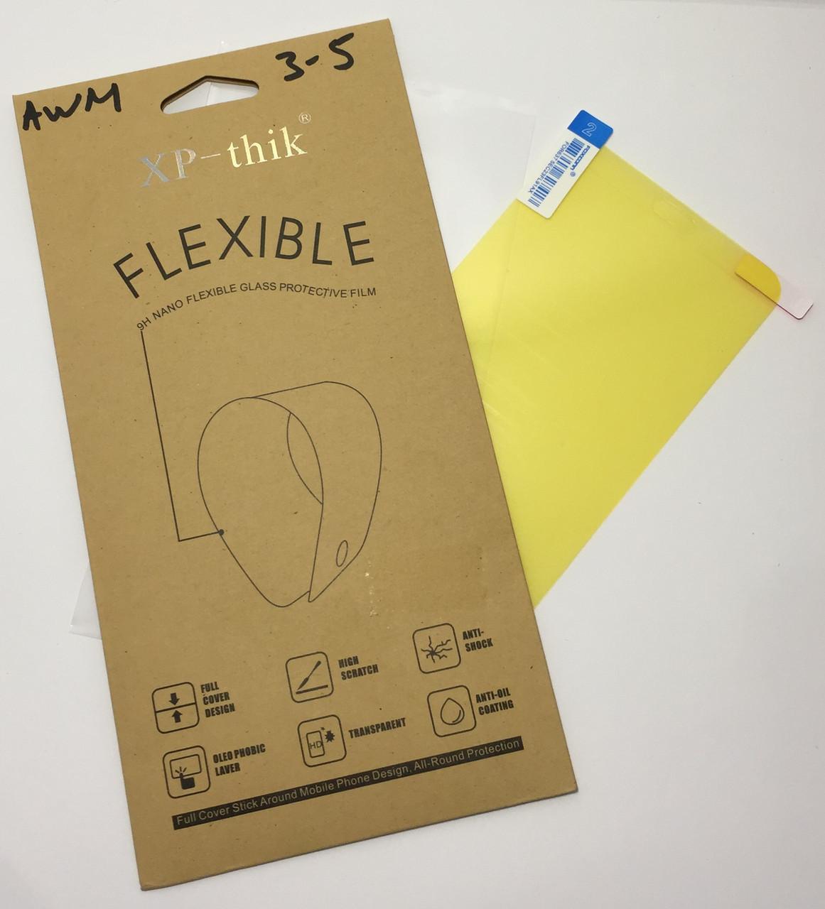 """Плівка на дисплей """"FLEXIBLE XP-THIK"""" XIAOMI REDMI NOTE 8"""