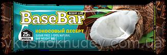 Протеиновый батончик в глазури BaseBar Desert Line Кокосовый Десерт (50 грамм)