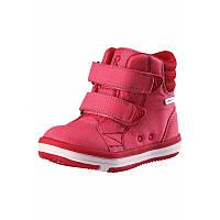 Ботинки Reima Patter Wash размеры 33;35 весна;осень;зима;деми девочка TM Reima 569311-3360