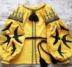 Женская вышиванка №050