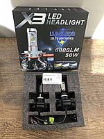 Лед Лампа Led X3 H3