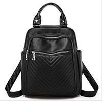 Городской рюкзак для девушек молодежный сумка трансформер экокожа