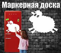 Маркерная доска на холодильник Баранчик (30х40см)