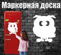 Маркерная доска на холодильник Филин (30х40см)