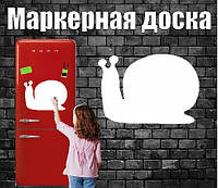 Маркерная доска на холодильник Улитка (30х40см)