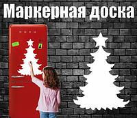 Маркерная доска на холодильник Елка (30х40см)