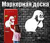 Маркерная доска на холодильник Крот (30х40см)