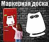 Маркерная доска на холодильник Кот (30х40см)