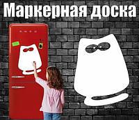 Маркерна дошка на холодильник Кіт (30х40см)