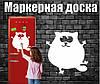 Маркерная доска на холодильник Коте (30х40см)