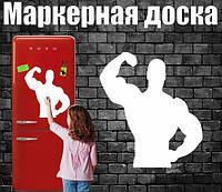 Маркерная доска на холодильник Мачо (30х40см)