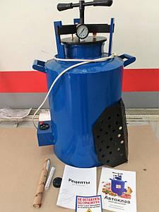 Бытовой автоклав электрический для домашнего консервирования