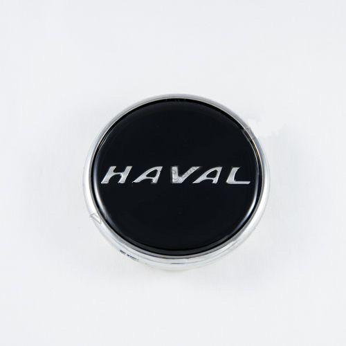 Колпачок в легкосплавные диски HAVAL черный (69 мм)