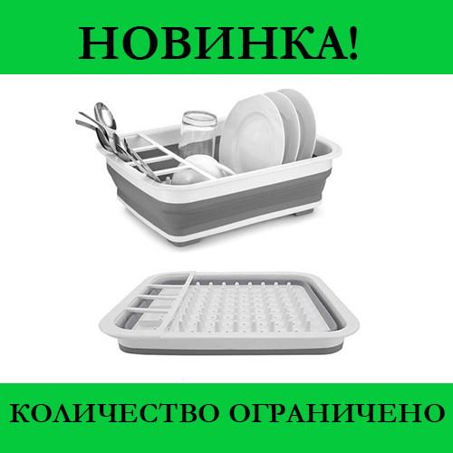 Стеллаж для хранения и сушилка для посуды- Новинка