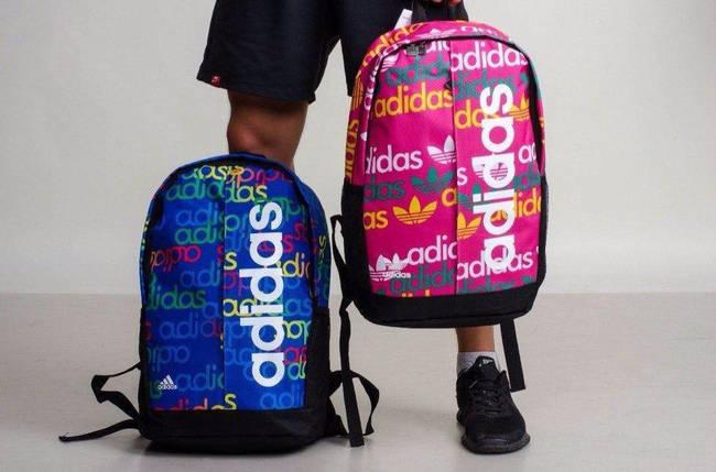 Рюкзак Adidas (Адидас) голубой спортивный мужской | женский РАСПРОДАЖА, фото 2