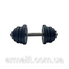 Гантель наборная АРМАЛІТ-2015 18 кг
