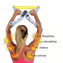 Тренажер для рук, плеч и спины Wonder Arms- Новинка, фото 3