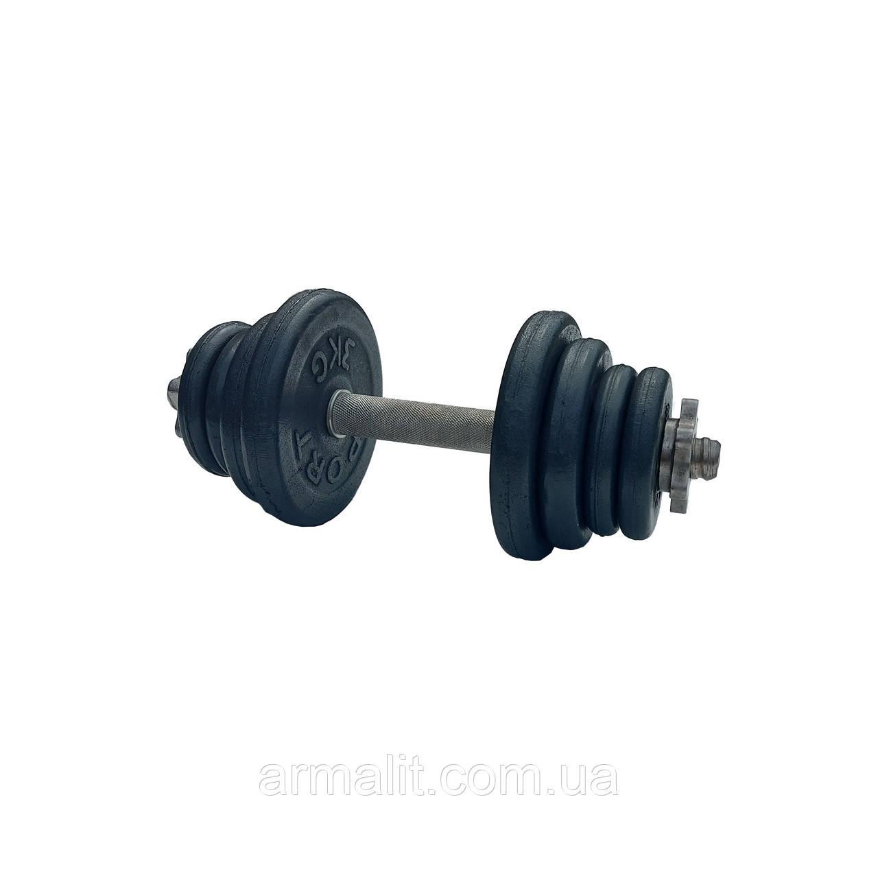 Гантель наборная АРМАЛІТ-2015 16 кг