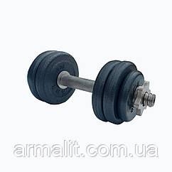 Гантель наборная АРМАЛІТ-2015 12 кг