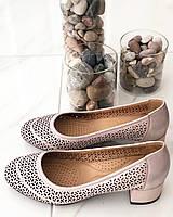 Кожаные Женские туфли 5648 пуд размеры 36,39, фото 1