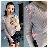 Женский свитер джемпер с жемчугом (бусинами) (в расцветках), фото 4