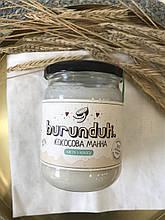 Кокосова манна burunduk 250 г (кокосовая манна)
