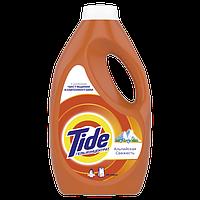 Жидкий стиральный порошок Tide Альпийская свежесть, 19 стирок, 1.045 л = 2,85 кг
