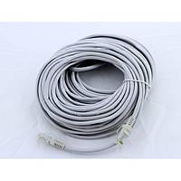 Патчкорд, витая пара для интернета LAN 20м 13525-10 серый, фото 1