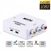 Адаптер HDMI to AV RCA переходник конвертер 720p/1080p, фото 1