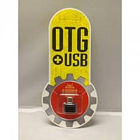 Micro USB OTG host отг переходник, фото 1