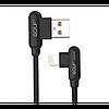 Шнур для зарядки Iphone USB GOLF GC-45 кабель 2,4A Чёрный