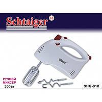 Ручной кухонный миксер Schtaiger shg-910 (300 Вт) 5 скоростей + турбо режим, фото 1