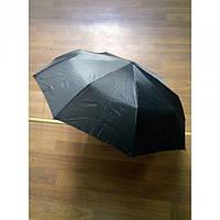 Зонт мужской Novel Umbrella A1351 облегченный автомат с чехлом, фото 1