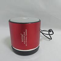 Портативная Bluetooth колонка WSTER WS-231 ФМ, MP3, USB Красная, фото 1
