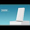 Внешний аккумулятор Power bank Xiaomi 20000