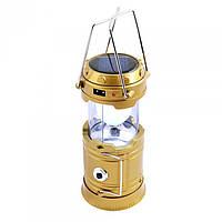Кемпінговий LED лампа JH-5800T c POWER BANK Ліхтар ліхтарик сонячна панель Золотий, фото 1