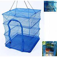 Сітка для сушіння риби грибів овочів і фруктів сушарка на повітрі Синій, фото 1