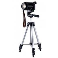 Штатив для фотоаппарата трипод 3110 серебряный + чехол, фото 1