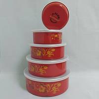 Набір емальованих судочків А-Плюс 0961 набір 5 штук Червоні, фото 1