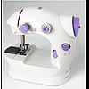 Швейна машинка Mini sewing machine SM-201A 4в1