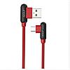 Шнур для зарядки Type-C USB GOLF GC-45 кабель 2,4A Красный