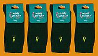 Носки Neseli Daily Premium Авокадо зелёные 5851