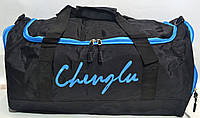 Универсальная спортивная дорожная сумочка, фото 1